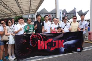 86/BRZの人気は日本だけに留まらない。今年は香港からも86/BRZファンが大挙して参加した。
