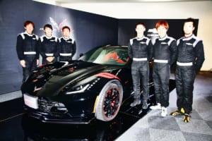 シボレー コルベット グランスポーツは、ドライビングアカデミーの場で発表された