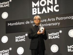 第25回モンブラン国際文化賞を受賞した坂本龍一氏