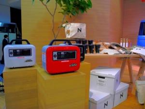 蓄電器「リベイド E500」とライフスタイル用品