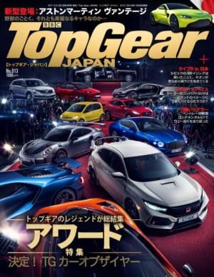 トップギア・ジャパン013