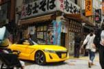 S660で渋谷の小道から顔を出す
