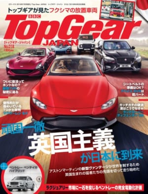 トップギア・ジャパン018,Top Gear Japan