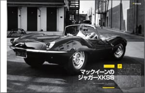 トップギア・ジャパン004号でのジャガーXKSS