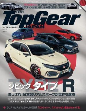 トップギアジャパン010