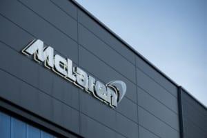 マクラーレンカーボン新工場
