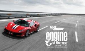 トップギア・ジャパン017号の表紙でもあるフェラーリ 488 ピスタ