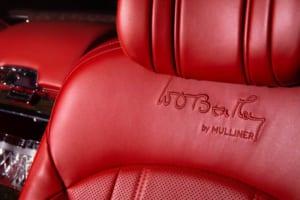 ベントレー100周年記念に発売される、100台限定のミュルザンヌW.O.エディション