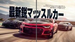 トップギア・ジャパン022