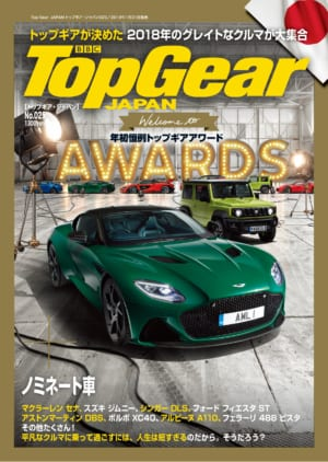 トップギア・ジャパン025