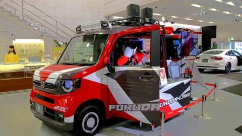 N-VANチュートリアル福田カスタム仕様車 with FLEX