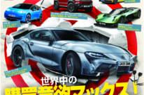 トップギア・ジャパン026