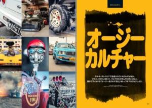 トップギア・ジャパン027