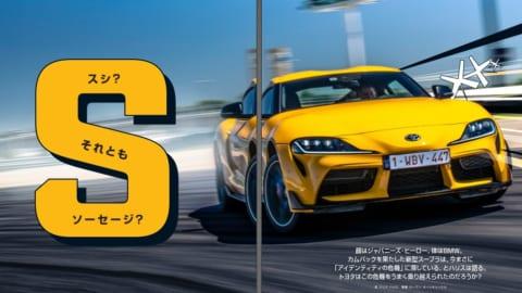 トップギア・ジャパン029