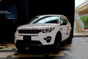 DISCOVERY SPORT RUGBY WORLDCUP 2019 EDITIONで6,490,000円