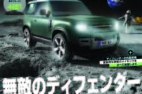トップギアジャパン031